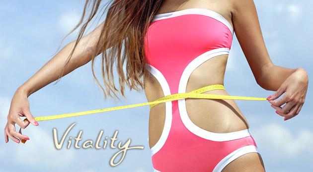 Súťaž o 45 min. kryolipolýzy a 10 min. cvičenia na vibračnej plošine