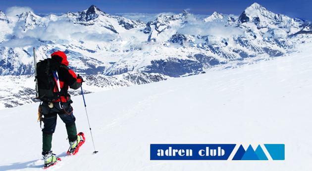 Súťaž o zimnú túru na snežniciach v rakúskych Alpách pre 2 osoby