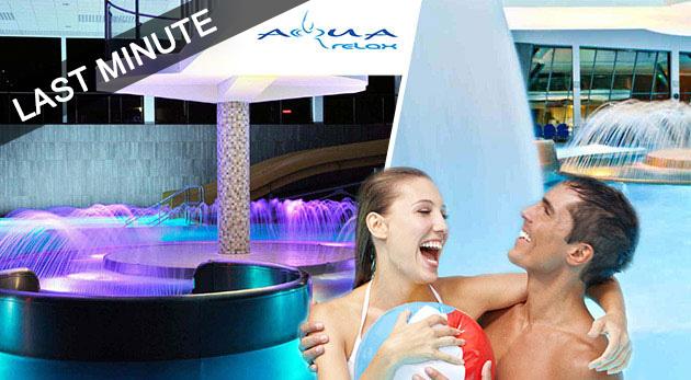Súťaž o tri rodinné vstupenky do Aquaparku Aquarelax na Orave