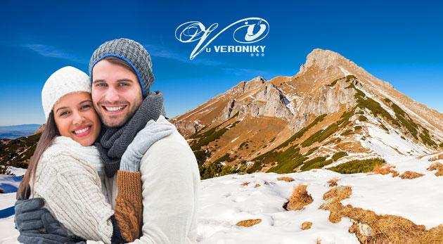 Súťaž o zimný pobyt pre 2 osoby v rodinnom Penzióne u Veroniky v Ždiari