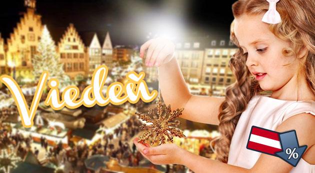 Vianočné trhy vo Viedni.