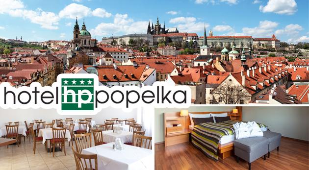 3-dňový pobyt v exkluzívnom Hoteli Popelka**** takmer v centre Prahy s raňajkami a fľašou vína