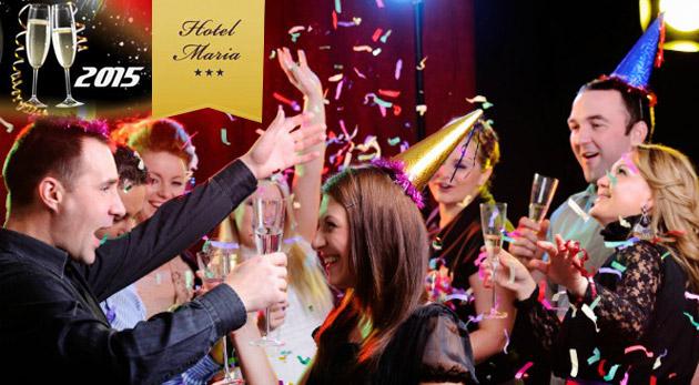 Nezabudnuteľný Silvester na Balatone v Hoteli Mária***. Dieťa do 3 rokov zadarmo!