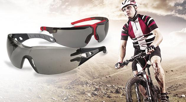 25bcba22b Prvotriedna ochrana vášho zraku - kvalitné značkové športové okuliare UVEX
