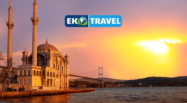 Turecko ako na dlani počas 8-dňového leteckého zájazdu s CK Eko Travel