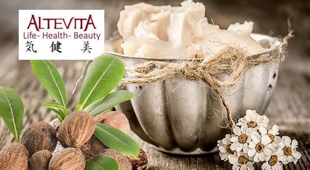 Bambucké maslo - prírodný prípravok pre lepšiu kvalitu vašej pleti a vlasov