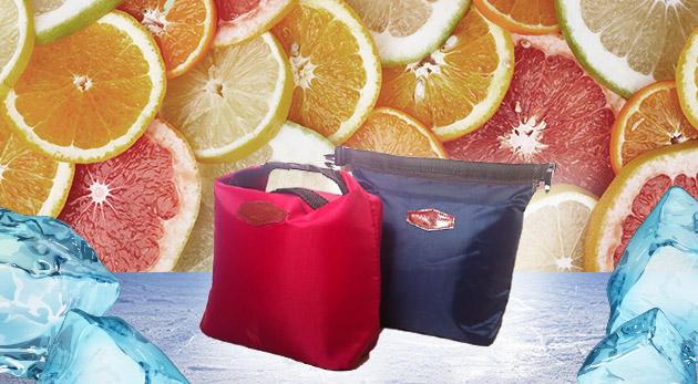 Vaše občerstvenie ostane v zime teplé a v lete chladivé v štýlovej termo  taške 8a238f5ee91
