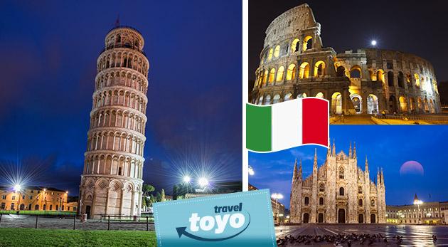 Miláno, Pisa a Rím - 5-dňový poznávací zájazd po talianskych pamiatkach s CK TOYO