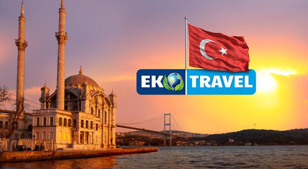 8 dňový letecký zájazd do Turecka - spoznajte Istanbul, Kappadokiu, Antalyu, Ankaru a ďalšie krásne miesta