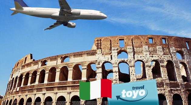 Letecký zájazd do Ríma na 4 dni s CK Toyo Travel
