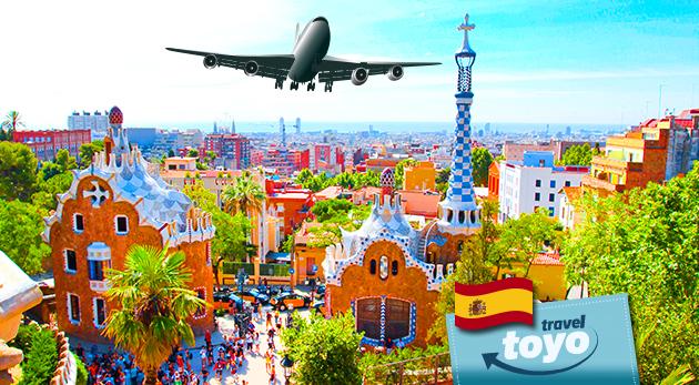 4-dňový letecký zájazd do Barcelony s CK Toyo Travel