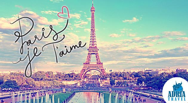 Romantický 5-dňový zájazd do Paríža s CK Adria Travel s dopravou, hotelovým ubytovaním a raňajkami