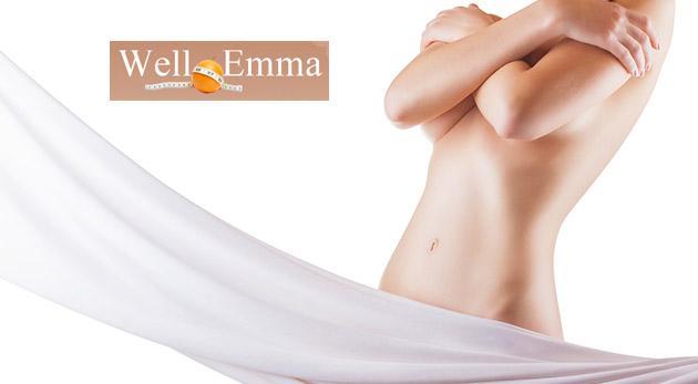 Krásne a pevné telo vďaka ultrazvukovej liposukcii v modernom centre Well-Emma v Galante