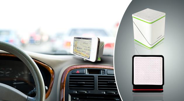 Univerzálny a dizajnový držiak Magic Cube do auta na navigáciu, smartfón, tablet či kameru