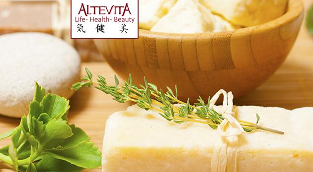 Prírodné bambucké maslo pre zlepšenie kvality vlasov a pleti