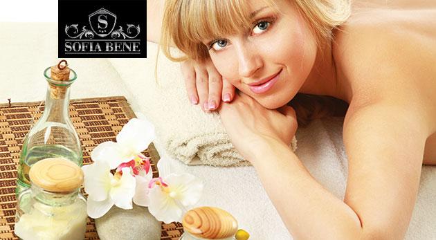 Klasická, relaxačná alebo olejová aroma masáž celého tela v salóne Sofia Bene v Bratislave