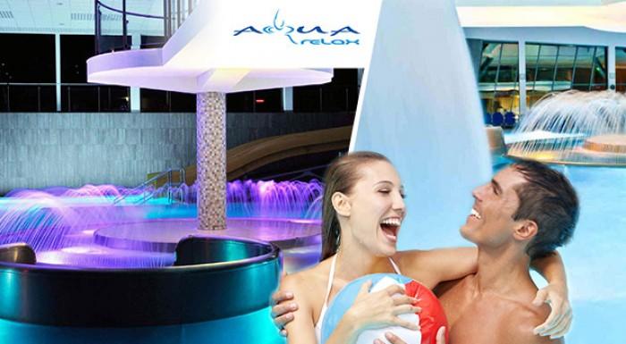 Vstupy do aquaparku AquaRelax v Dolnom Kubíne