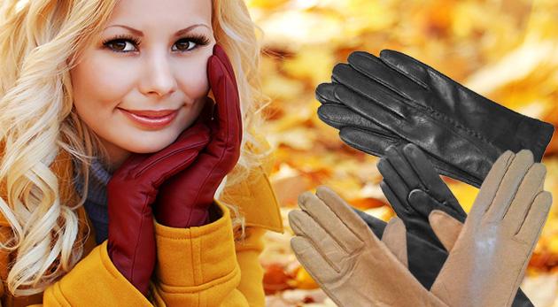 Dámske kožené rukavice za 7,90 €