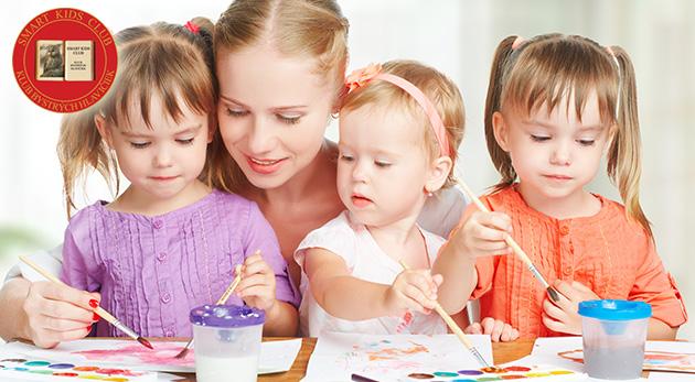 1 dňová, mesačná alebo dvojmesačná starostlivosť o vaše dieťa v Materskej škole Smart Kids Club