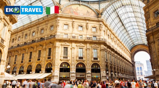 Nakúpte vianočné darčeky v meste módy v Miláne