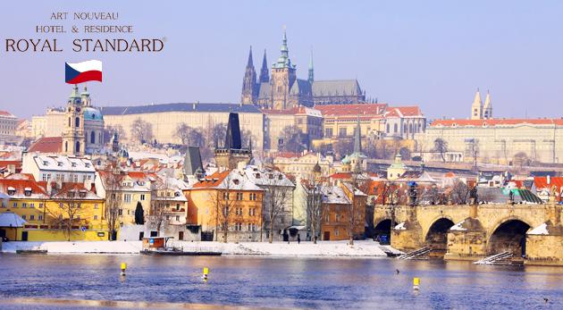 Hotel & Residence ROYAL STANDARD*** v Prahe s priamym výhľadom na hrad