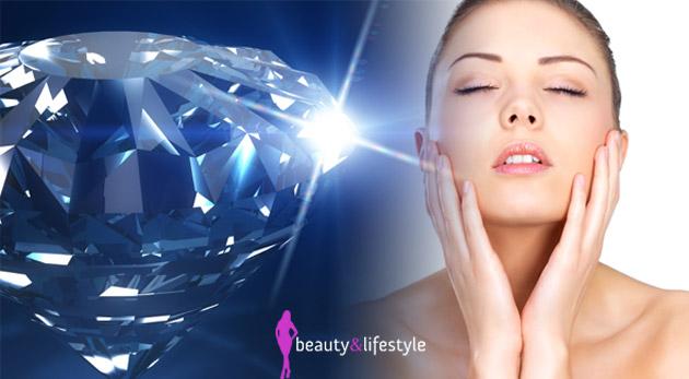 5fca72c44 Mikrodermabrázia - ošetrenie pre hladkú a hebkú pleť v Beauty & Lifestyle.
