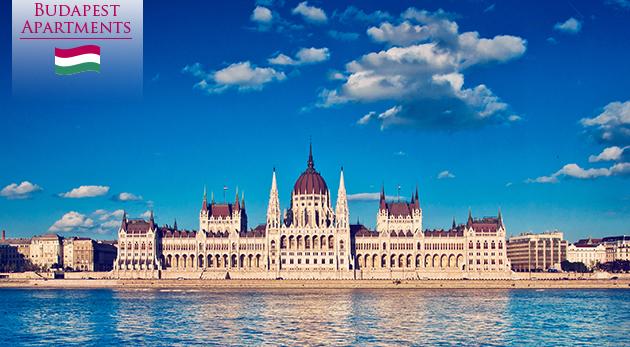Luxusné ubytovanie pre dvoch na 3 dni v centre Budapešti za skvelú cenu!