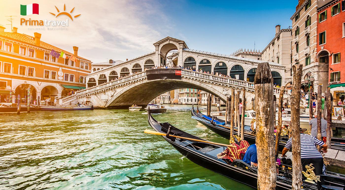 Zájazd na 4 dni do svetoznámych Benátok a Verony
