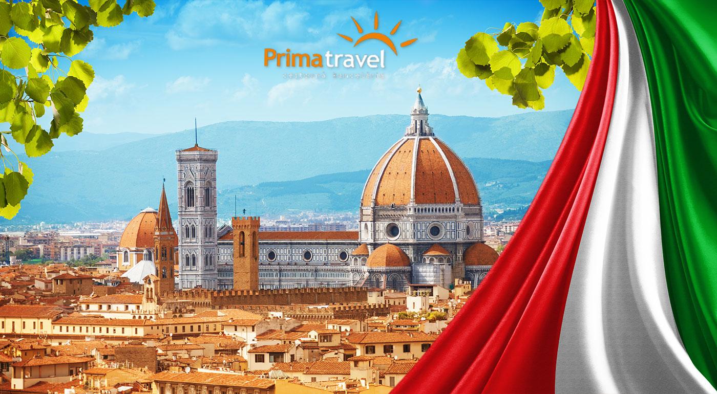 Poznávací zájazd na ostrov Elba, návšteva Florencie a šikmej veže v Pise