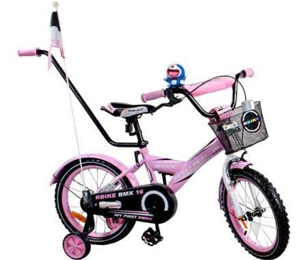 """Arti detský bicykel veľkosť: """"16"""" - ružový"""