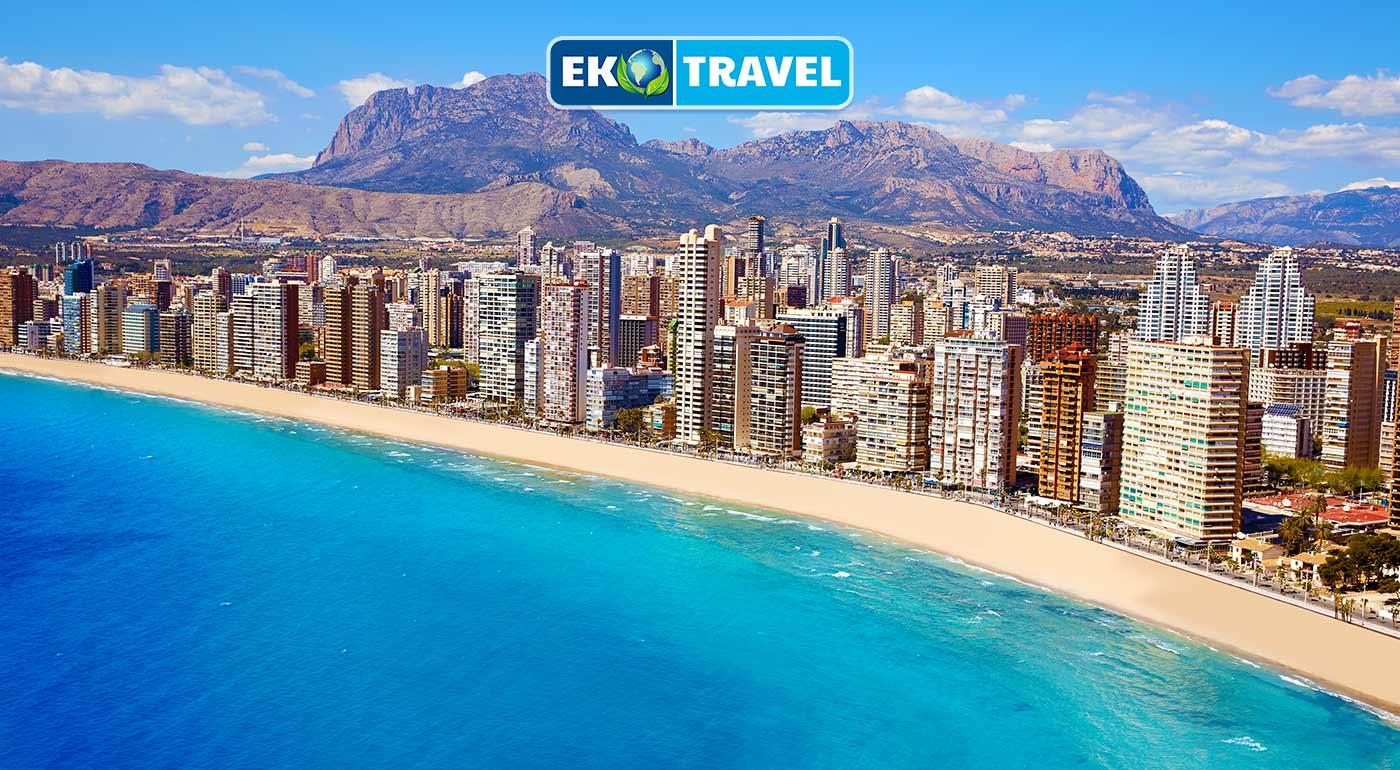 Ideálna rodinná dovolenka vedie do Španielska - užite si slnečné lúče pri mori v Hoteli Sol Costa Daurada ****