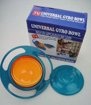 miska Gyro bowl
