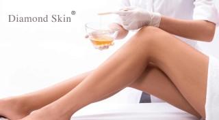 Zľava 50%: Rozlúčte sa s chĺpkami na veľmi dlhý čas a vyskúšajte šetrnú cukrovú depiláciu Natural od Diamond Skin®. Vaša pokožka bude po nej dokonale hladká, prevoňaná a bez známok podráždenia.