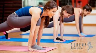 Zľava 38%: Chcete byť do leta fit? Skupinové cvičenia v štúdiu pohybu Bubema vás dajú do formy raz-dva. Vyberte si z ponuky vstupov na brušné tance, cvičení rodičov s deťmi, cviečniami pre tehuľky či TRX.