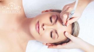 Zľava 55%: Diamantovo čistá pleť môže byť aj tá vaša. Vyskúšajte diamantovú mikrodermabráziu s maskou, kyselinou hyalurónovou v Salóne Sofia Bene a tešte sa z krásnej pleti!