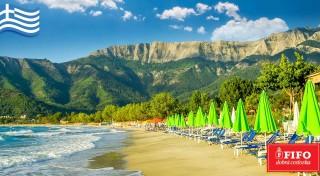 Zľava 30%: Skvelá letná dovolenka na 8 či 9 dní na ostrove Thassos v rodinnom hoteli Aloe. Nechajte sa uniesť k vlnám egejského mora, vychutnávajte si grécke špeciality v rámci polpenzie a prežite super leto!