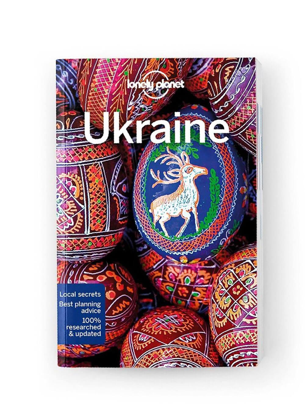 Lonely Planet - Ukraine