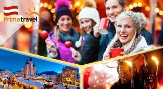Zľava 27%: Prídite načerpať vianočnú náladu do rakúskeho Mariazellu. Zohreje vás famózna medovina, sladké perníčky a večer predvedú úchvatné divadlo všetci tunajší čerti počas tradičného behu.