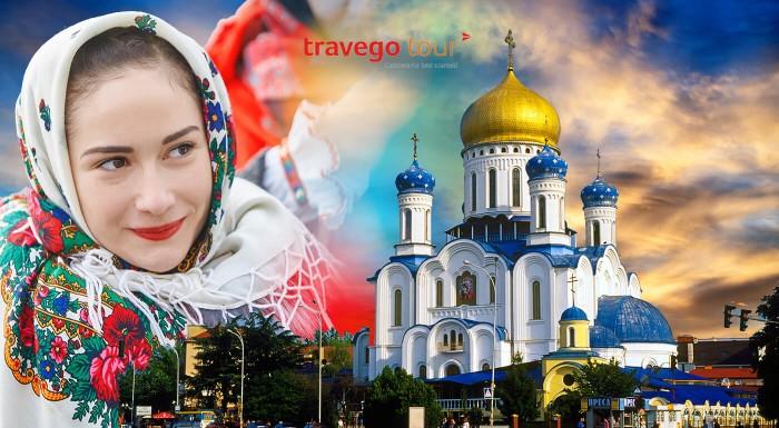 Fotka zľavy: Užhorod na Ukrajine s návštevou známych trhov