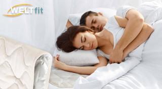 Zľava 67%: Hrejivá podložka na posteľ je nielen praktická, ale aj hebká na dotyk a príjemne teplá. Slúži tiež ako chránič matraca, zlepšuje spánok a posilňuje imunitu počas spánku.