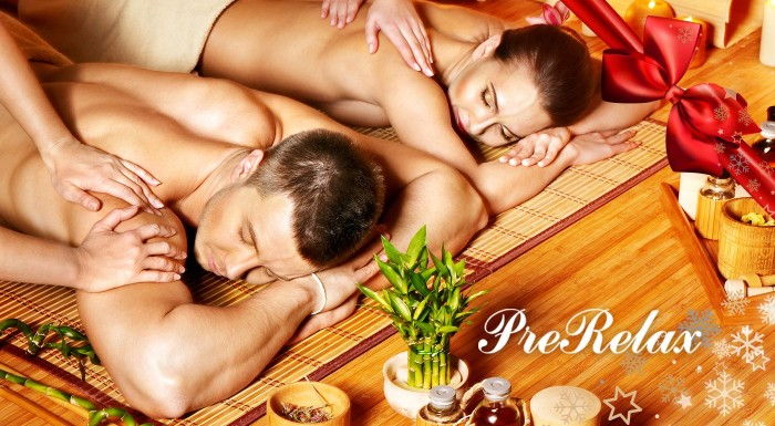 Fotka zľavy: Vianočné wellness balíčky v SPA centre PreRelax