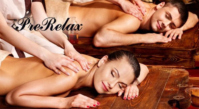 Kráľovský oddych potrebuje z času na čas každý. Bratislavské SPA centrum PreRelax má pre vás pripravených 5 špeciálnych wellness balíčkov, ktoré vám zrelaxujú telo i dušu.