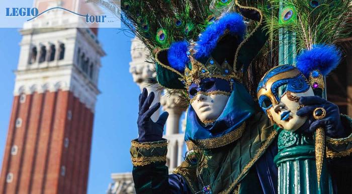 Zájazd na benátsky karneval
