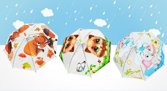 Detské dáždniky s roztomilými motívmi