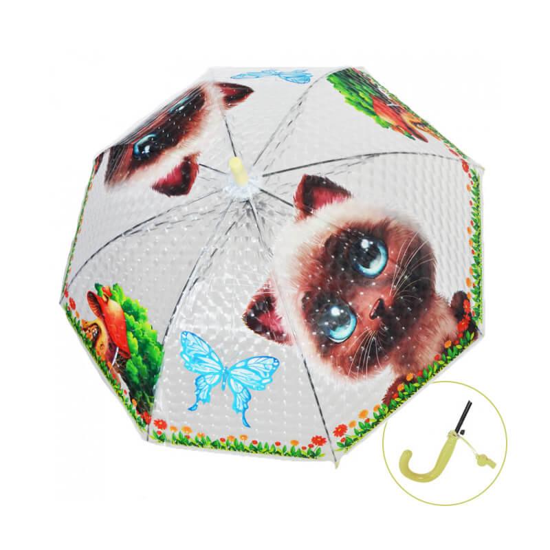Detský dáždnik s píšťalkou - Mačka modrooká