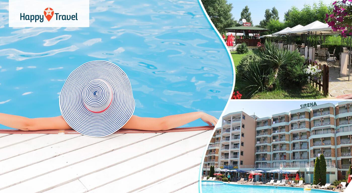 Bulharsko - Slnečné pobrežie: Dovolenka pri mori v hoteli Sirena & Delfin*** na 8 dní s odletom z Bratislavy