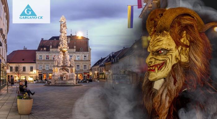 """Mestečko Baden nie je v decembri len o rímskych kúpeľoch. Príďte si užiť zimné kúpanie a jedinečný sprievod čertov """"krampuslauf"""" v meste neďaleko Viedne."""