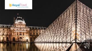 Letecký zájazd Paríž CK Royal Travel