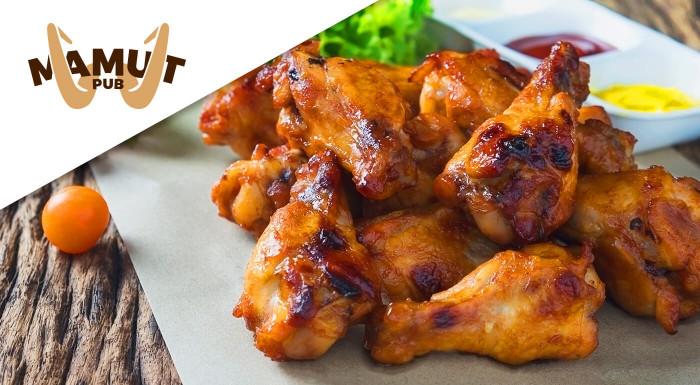 Doprajte si poriadnu porciu mäsa v podobe grilovaných krídelok. Špeciálny chilli-smotanový dresing, kyslá obloha a chlieb sú samozrejmosťou pre každého návštevníka. Iba v obľúbenom Mamut pube!