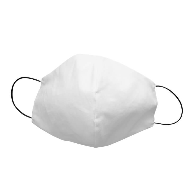 Bavlnené rúško oválne pre dospelého - biele bez vzoru